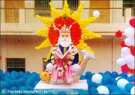 Lord Uderolal