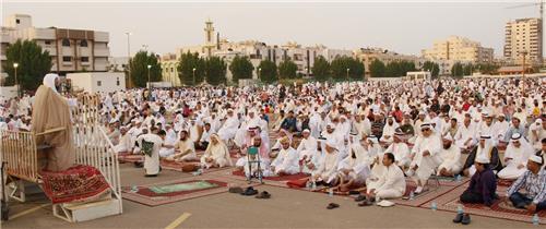 Eid ul-Fitr Eidgah