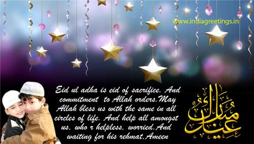 Eid sms and messages eid mubarak messages eid ul fitr greetings eid greetings m4hsunfo Gallery