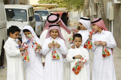 Eid al-Fitr Eidi