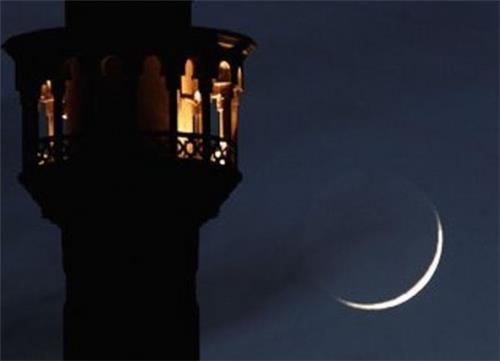 Ramadaan Moon