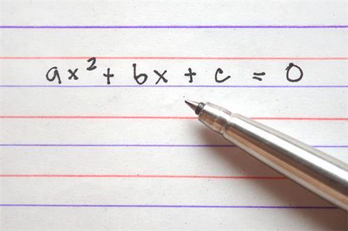 Quadratic Equation was given by Sridharacharya