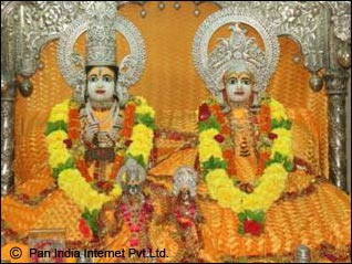 Ram Janaki Vivah