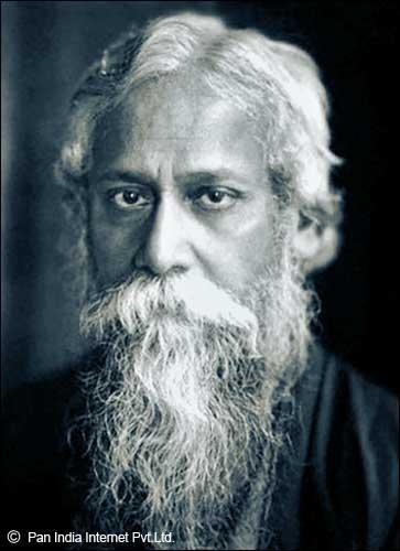Ravindra Nath Tagore Jayanti