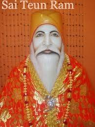 Sai Teun Ram