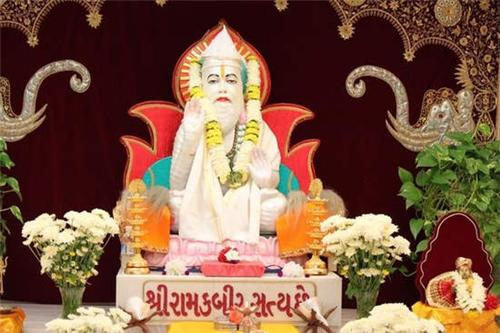 Sant Kabir Das Jayanti Celebrations