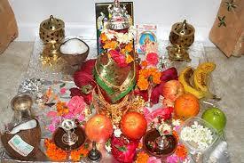 Simha Sankranti Puja