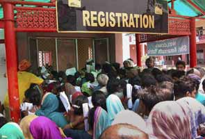 Amarnath Yatra Registration