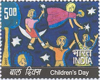 Children day 2019