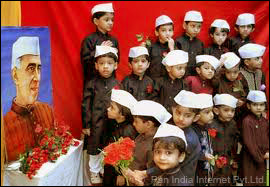 Children s Day India