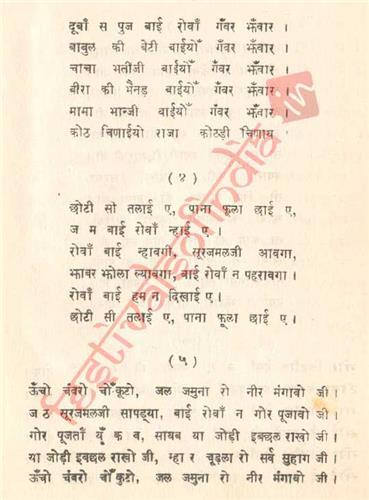 Shiv Parvati Geet