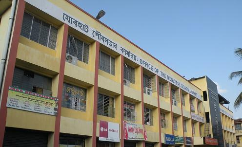 Jorhat municipal board