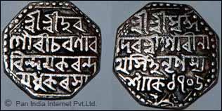 Coins, Ahom Dynasty