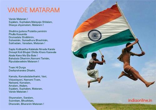 vande mataram srinivas telugu movie mp3 songs free download