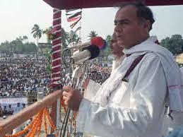 Rajiv Gandhi Jayanti