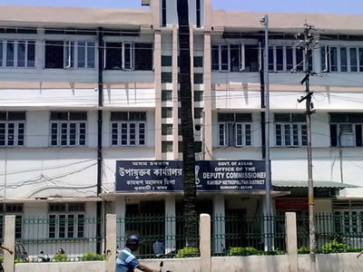 Guwahati District Court