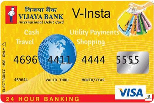 Vijaya Bank Branches in Indore