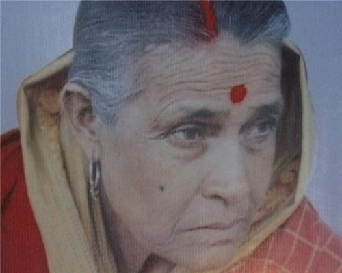 Pratima Pandey