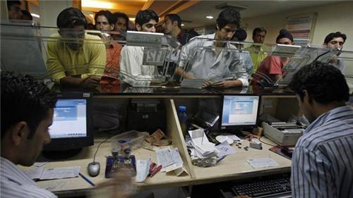 Banks in Sagar