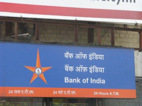 central bank of india atm in bibwewadi pune