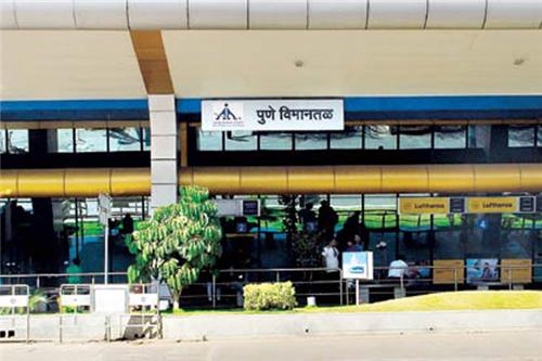 Lohegaon Airport in Pune