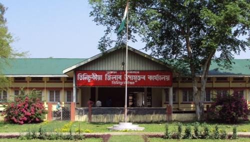 Administration in Tinsukia