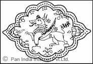 Ahom Dynasty Symbol