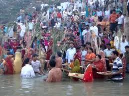 Chhatt Pooja