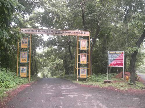 Wildlife Sanctuary in Canacona
