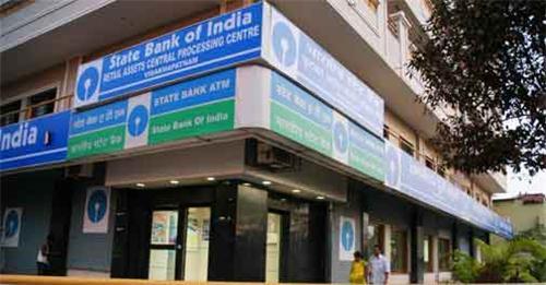Banks in Nalanda