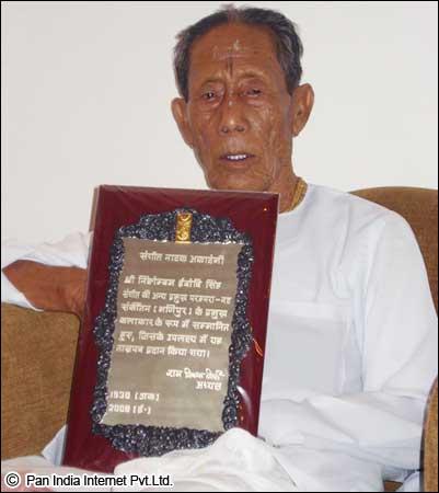Ningombam Ibobi Singh